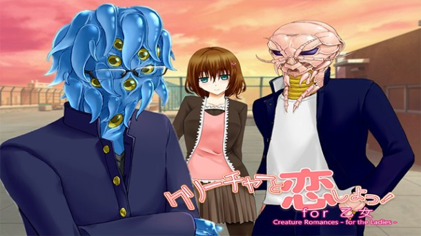creature romances | creature romances