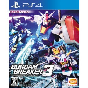 gundam-breaker-3 Box Art