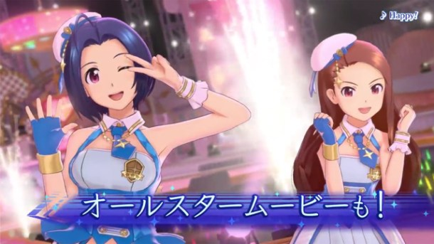idol master | idolmaster