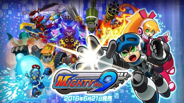 Mighty No. 9 | Logo