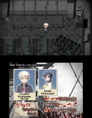 Corpse Party 3DS - 04