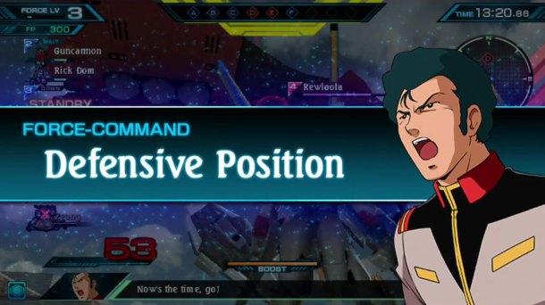 Gundam Extreme vs Force | Bright Noa