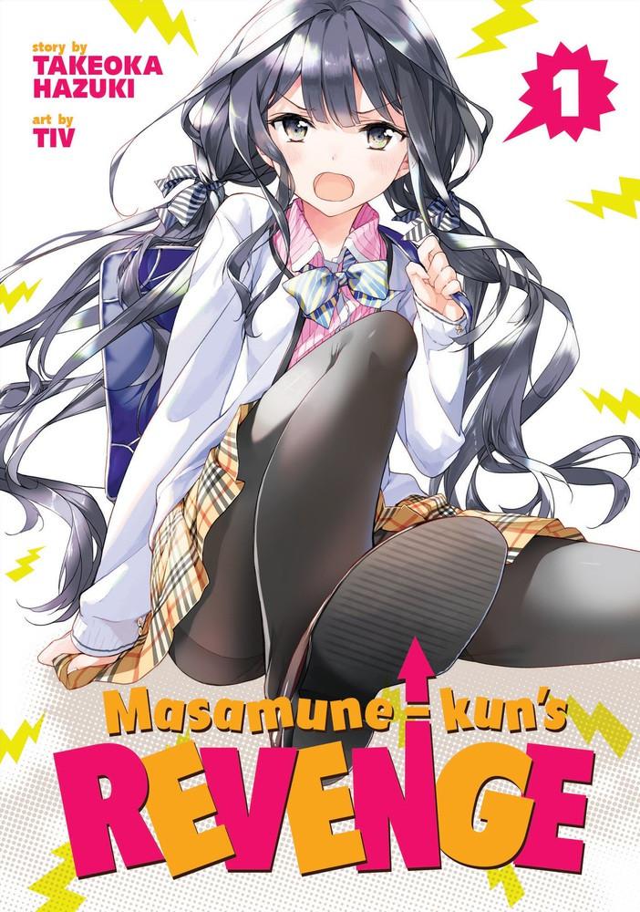 Masamune-KunS Revenge