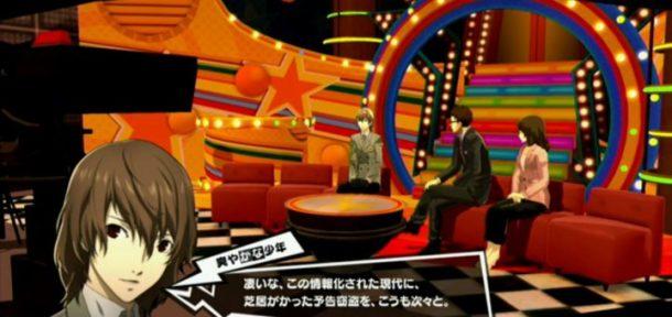 Persona 5 Goro Akechi