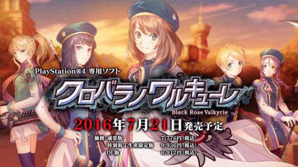 Black Rose Valkyrie | Black Rose Valkyrie