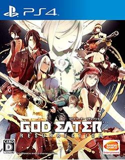 God Eater Resurrection | Cover