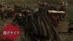 Berserk-29