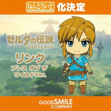 Breath of Wild Link nendo