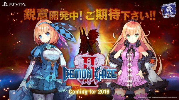 Demon Gaze II Splash Image
