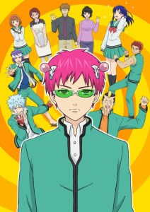 The Disastrous Life of Saiki K | Key Art