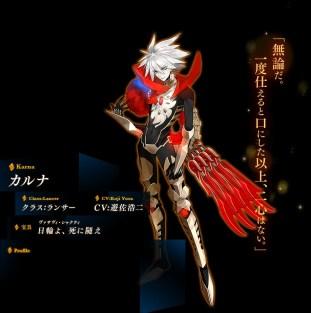 Fate-Extella-23