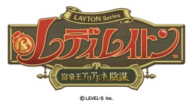 Lady Layton The Millionaire Ariadone's Conspiracy