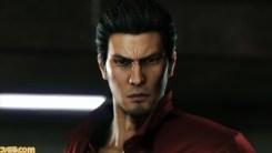 Ryu ga Gotoku 6 screenshot 1