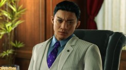 Ryu ga Gotoku 6 screenshot 4