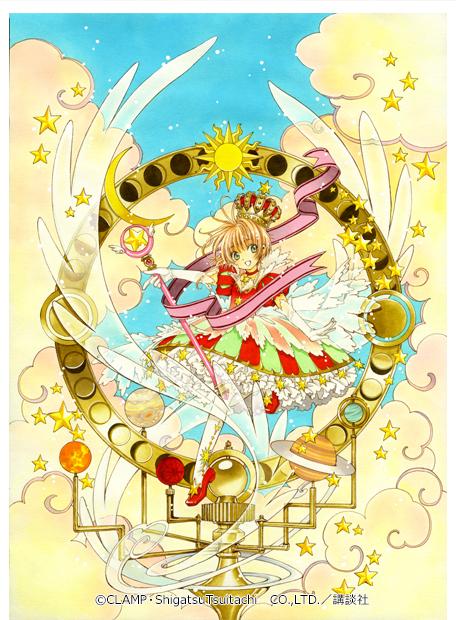 Cardcaptor Sakura   CLAMP Original Design
