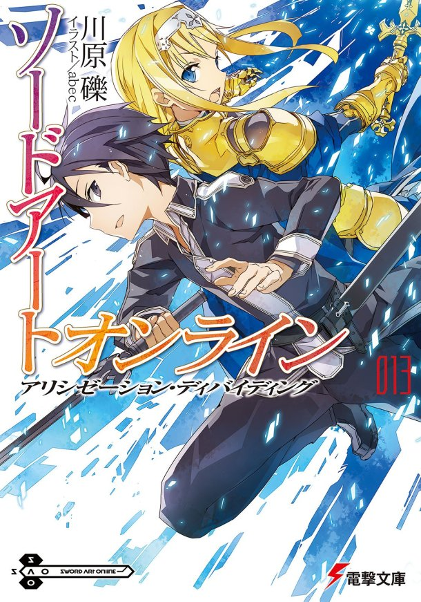 Sword Art Online | Vol 13 Alicization Dividing Cover