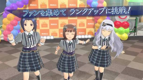 The Idolmaster Platinum Stars