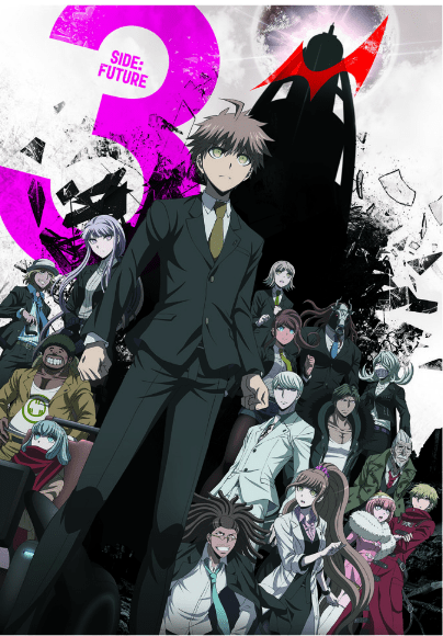 Danganronpa 3 from Funimation