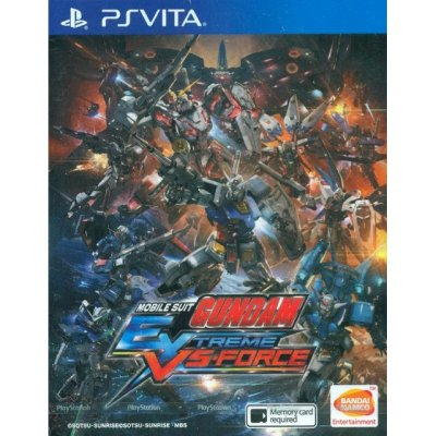 Gundam Extreme VS Force | Boxart