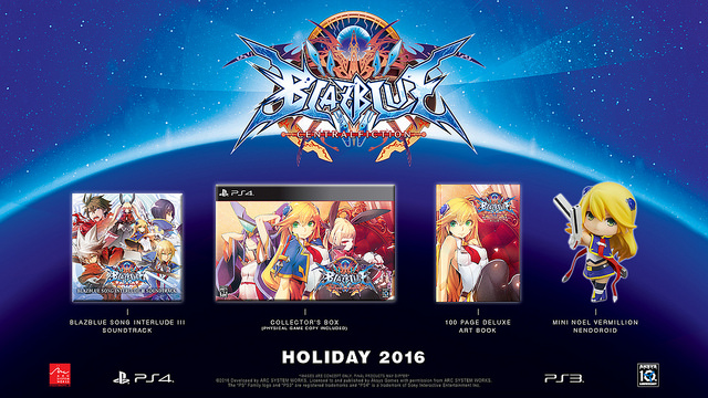 BlazBlue Central Fiction limited edition