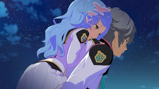 Conception 2 | Serina