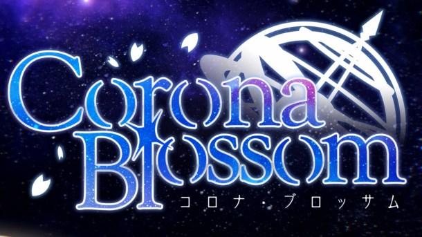 Corona Blossom | Logo