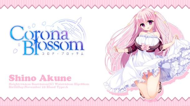 Corona Blossom Vol 1 | Shino Akune
