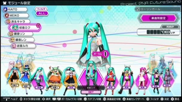 Project Diva Future Tone | Miku Modules