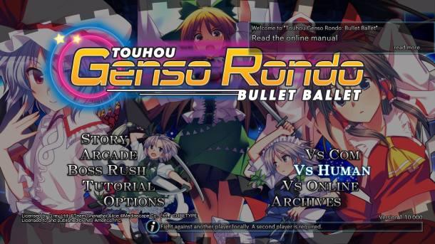 Touhou Genso Rondo: Bullet Ballet Title Screen