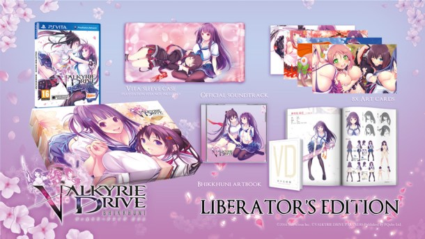 Valkyrie Drive | Liberator's Edition