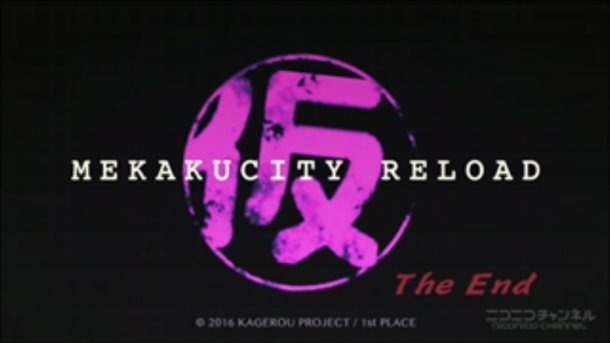Kagerou Project | Mekakucity Reload