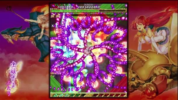 Lauren Landa | Cave games(mushihimesama futari)
