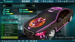 Drive Girls | Customization