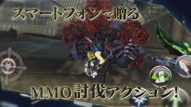 God Eater Online | Featured