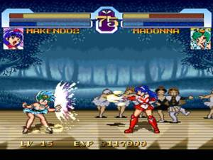 Makeruna! Makendou 2   Screenshot