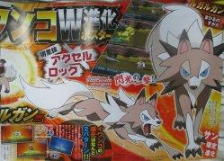 pokemon-corocoro1-09-13-16