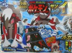 pokemon-corocoro2-09-13-16