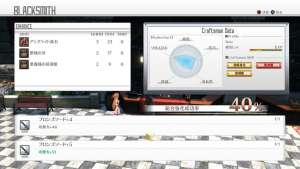 Sword Art Online: Hollow Realization | Screenshot 15