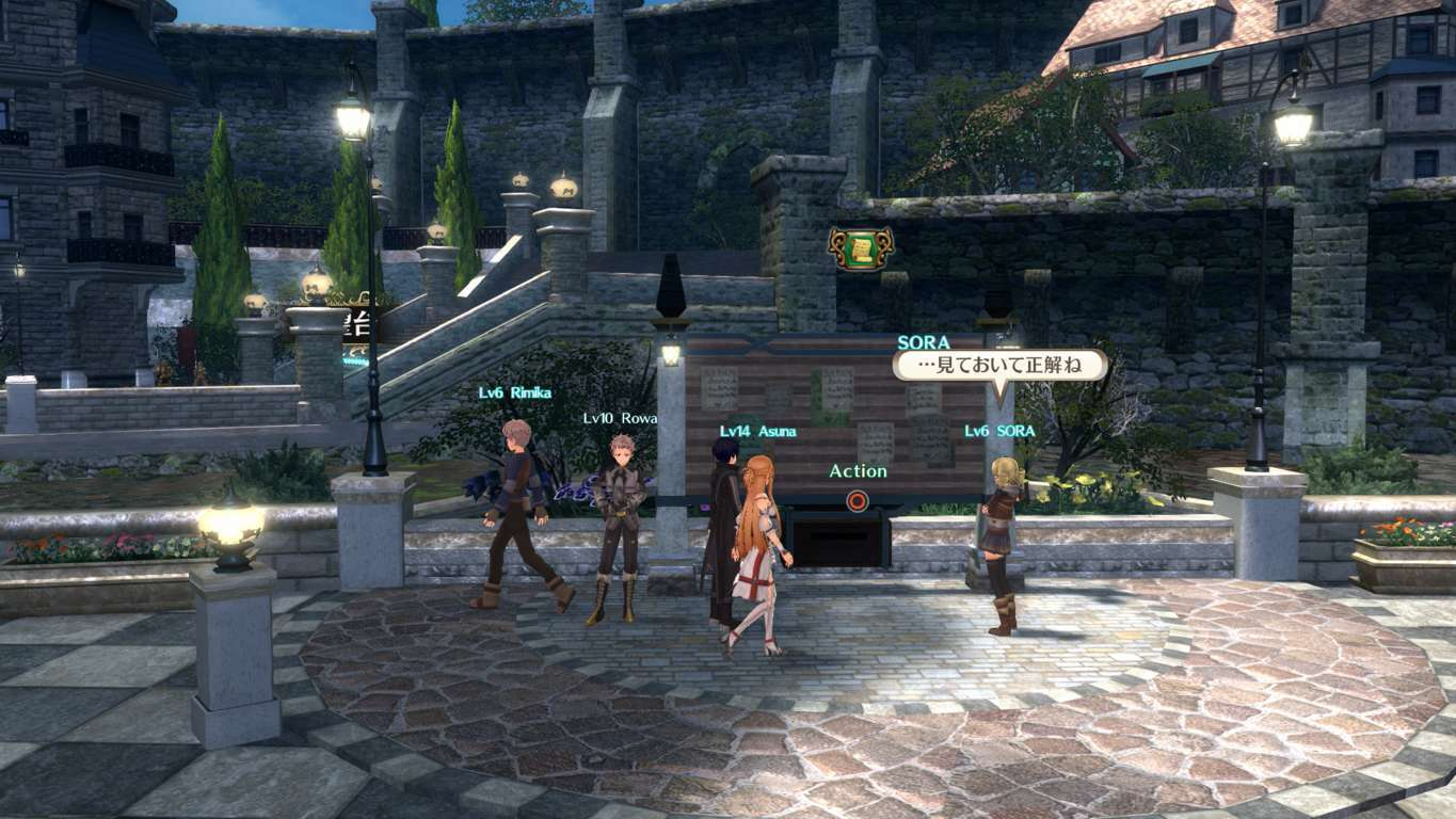 Sword Art Online: Hollow Realization Gets Season Pass and New Details