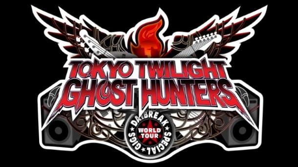 tokyo-twilight-feature