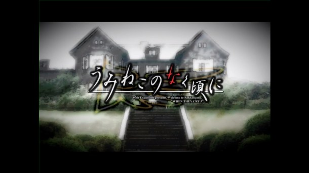 Umineko | Family House