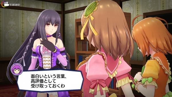 idol-death-game-asa-screen-3