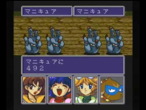 Makeruna! Makendou Z   Gameplay