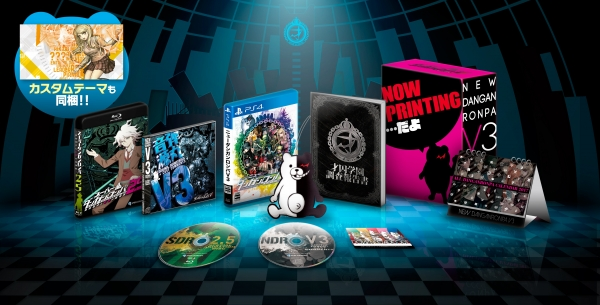 new-danganronpa-v3-limited-edition