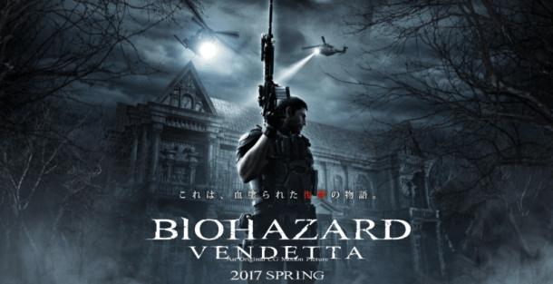 resident evilvendetta|cover