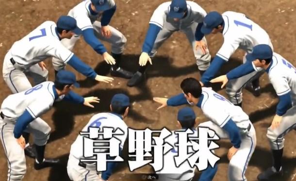 yakuza-6-spots-baseball