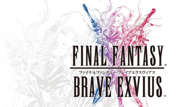 Final Fantasy Brave Exvius Title Screen