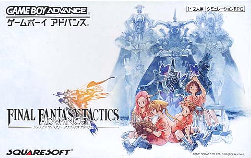 Countdown to Final Fantasy XV | Final Fantasy Tactics Advance