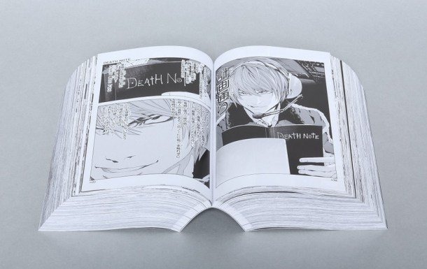 Death Note | All-in-one Manga