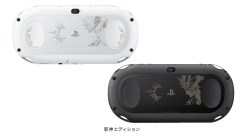 The Evil God limited edition Vita.